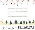 冬の景色(白背景 ラインあり) 58105878