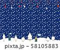 冬の景色(ブルーベース) 58105883