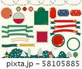 冬のフレーム(クリスマスカラー) 58105885