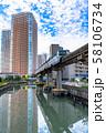 《東京都》タワーマンション都市風景 58106734