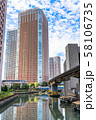 《東京都》タワーマンション都市風景 58106735