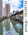 《東京都》タワーマンション都市風景 58106736
