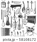 Ethnic music instrument and microphone sketches 58108172