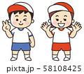 体操服を着た子供 58108425