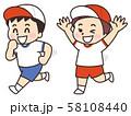 運動会の子供 かけっこ 58108440