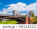 八王子市 長池公園 長池見附橋 移築された旧四谷見附橋 58110122
