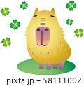 四つ葉 カピバラ 58111002