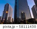 《東京都》東京の夜明け・新宿副都心 58111430