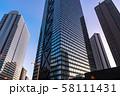 《東京都》東京の夜明け・新宿副都心 58111431