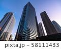 《東京都》東京の夜明け・新宿副都心 58111433