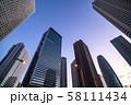 《東京都》東京の夜明け・新宿副都心 58111434