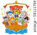 七福神 宝船 子年 58111769