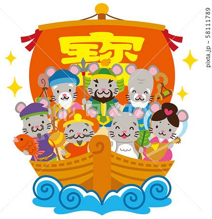 七福神 宝船 子年 58111789