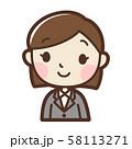 笑顔のスーツの女性 58113271