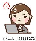 パソコンを使っているスーツの女性 怒り 58113272
