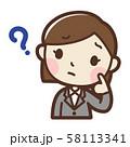 スーツの女性 疑問 58113341