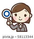 スーツの女性 丸のパネル 58113344