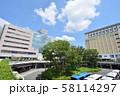 小田急 新百合ヶ丘駅前 58114297