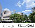 小田急 新百合ヶ丘駅前 58114298