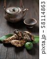 松茸と土瓶 58114863