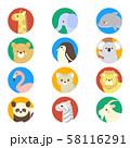 動物 アイコン セット 58116291