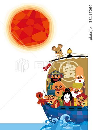 ねずみ年 年賀状 宝船 縦 58117060