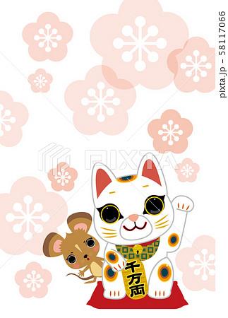 ねずみと猫 年賀状 縦 58117066