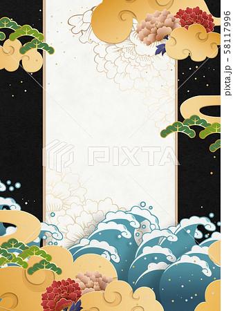 和紙の風合いを感じる日本画-正月-雲-白黒-新年 58117996