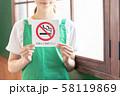 禁煙 カフェ 店員 58119869