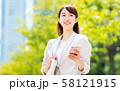 ビジネスウーマン(スマホ) 58121915