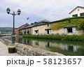 小樽運河 58123657