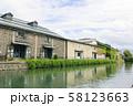 小樽運河 58123663