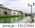小樽運河 58123664