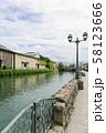 小樽運河 58123666