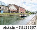 小樽運河(運河クルーズ) 58123667