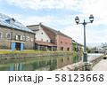 小樽運河 58123668