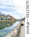 小樽運河 58123670