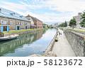 小樽運河 58123672