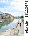 小樽運河 58123673