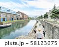 小樽運河 58123675