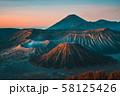Mount Bromo volcano (Gunung Bromo) during sunrise 58125426
