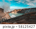 View from Ijen Crater, Sulfur fume at Kawah Ijen, 58125427