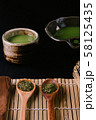 Top view of green tea matcha in a bowl on wooden 58125435