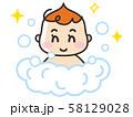泡に包まれる赤ちゃん 58129028