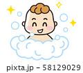 泡に包まれる赤ちゃん 58129029