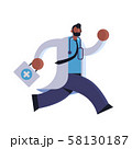 male doctor with first aid kit running to help medicine healthcare ambulance concept african 58130187