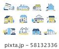 家 いろいろセット ブルー 58132336