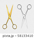 Vector 3d Realistic Silver and Gold Metal Opened Stationery Scissor Icon Set Closeup Isolated on 58133410