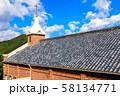 井持浦教会 【長崎県五島市】 58134771