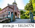 井持浦教会 【長崎県五島市】 58134776